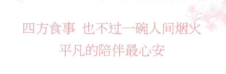 浪漫晨曦_02.jpg